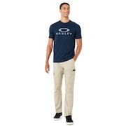 Cargo Icon Pants - Rye