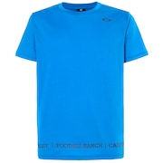 Enhance Technical Qd Short Sleeve Tee.18.10 - Ozone