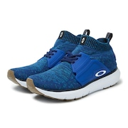 Stride Running Sneakers - Fathom