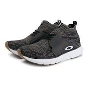 Stride Running Sneakers - Jet Black