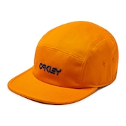 5 Panel Cotton Hat - Gatorade
