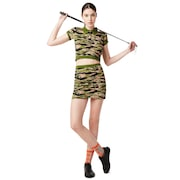 Tnp Camou Skirt Short Sleeve - Tiger Camo