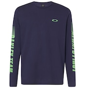 Always First Long Sleeve Tee - Strong Violet
