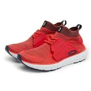 Stride 2.0 Running Sneakers - Grenadine