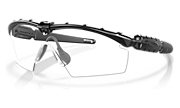 Standard Issue Ballistic M Frame® 2.0 Strike - ANSI Z87.1 Stamped