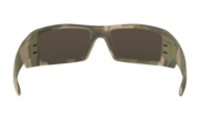 Standard Issue Gascan® Multicam® Collection - Multicam