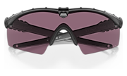 Standard Issue Ballistic M Frame® 3.0 Array - Matte Black