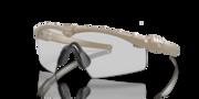 Standard Issue Ballistic M Frame® 3.0 Array