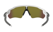 Radar® EV Path™ - Polished White / Fire Iridium