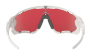 Jawbreaker™ - Polished White