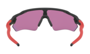 Radar® EV XS Path® (Youth Fit) - Matte Black / Prizm Road