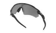 Radar® EV Path® - Matte Black / Prizm Black Polarized
