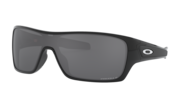 Turbine Rotor - Polished Black / Prizm Black Polarized