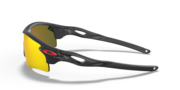 RadarLock® Path® (Low Bridge Fit) - Matte Black Ink