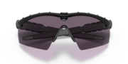 Standard Issue Ballistic M Frame® 2.0 Array - Matte Black