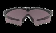 Standard Issue Ballistic M Frame® 3.0 Strike - Matte Black