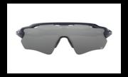Radar® EV Path™ Team USA - Navy / Prizm Black