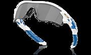 RadarLock® Path® (Asia Fit) - Polished White