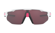 Radar® EV Advancer - Polished White / Prizm Road Black