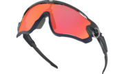 Jawbreaker™ - Carbon