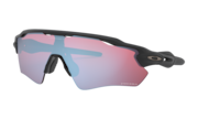 Radar® EV Path® Prizm Snow Collection - Matte Black