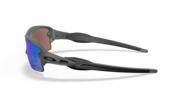 Flak® 2.0 (Low Bridge Fit) - Steel